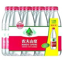 移动端:农夫山泉 饮用天然水 550ml*12瓶