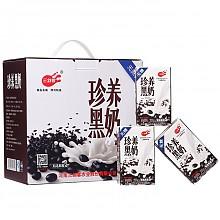 再特价:三剑客 珍养黑奶 粗粮无蔗糖牛奶饮品 250ml*8 整箱装