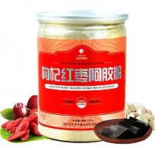 限地区:南农(nannong)枸杞红枣阿胶粉罐装550g