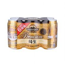 SUNTORY 三得利 纯生啤酒 330ml*6罐*2件