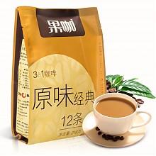 历史低价!果咖 白咖啡 经典原味18g*12条 赠品