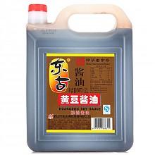 限地区:东古 黄豆酱油 2L