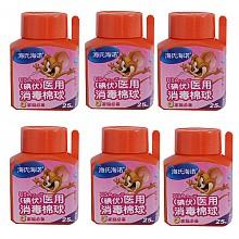 海氏海诺 医用碘伏消毒棉球 6瓶