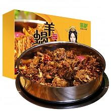 蒙都 香辣羊蝎子 1.2kg/盒 纯正羊肉味