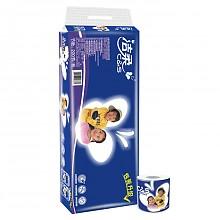 洁柔(C&S)卫生纸蝴蝶系列国际版3层220节卷纸*10卷
