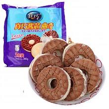 限地区:真巧 饼干蛋糕 巧克力酱心曲奇饼干 牛奶味360g/袋