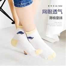 宝娜玛妮娅 儿童 纯棉袜子