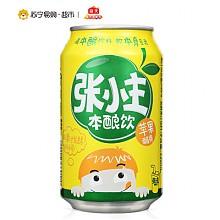 海天 张小主苹果醋330ml 调味品 火锅解渴饮料