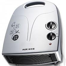 AUX 奥克斯 NDY-20XR 暖风机