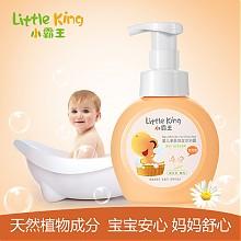 小霸王 婴儿 洗发沐浴露二合一 380ml