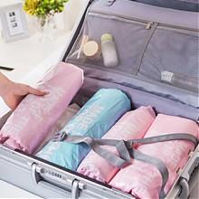 旅行必备# 收纳博士 旅行收纳袋6件套