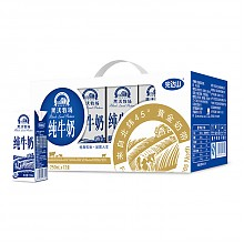 【京东超市】完达山 黑沃牧场纯牛奶250ml*12盒/礼盒装