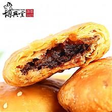 胡兴堂黄山烧饼230g