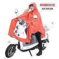 雨衣单帽檐款