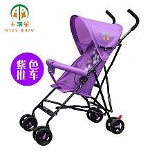 小淘星婴儿折叠推车