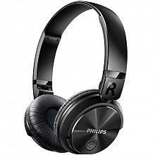 飞利浦无线蓝牙头戴式耳机两色可选