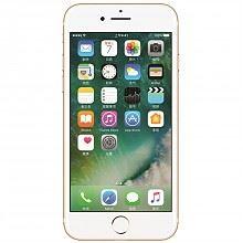 iPhone 7 128GB 移动联通4G手机