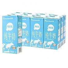 Ranchland 全脂牛奶 1L*12盒