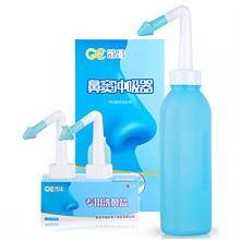 冠昌鼻腔冲洗器含洗鼻盐