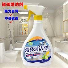 中室卫康瓷砖清洁剂500ml