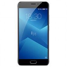 魅族魅蓝Note5 32GB全网通4G手机