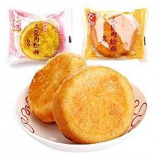 友臣原味肉松饼850g箱装