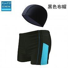 陶阳男士平角泳裤泳帽