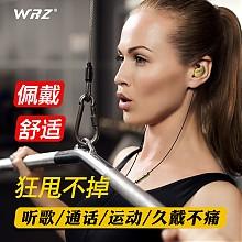 WRZX6重低音挂耳式耳机