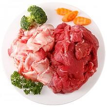 限地区:阿都沁半筋半肉1kg/袋*2袋