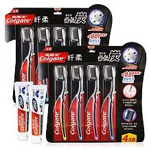 高露洁牙刷8支装+旅行装牙膏*2