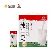 限地区:辉山纯牛奶250ml*12礼盒装