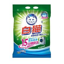 限地区:白猫无磷洗衣粉2480g
