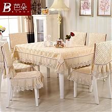芭朵布艺餐桌布全尺寸