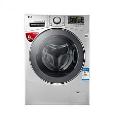 LG WD-VH454D5全自动滚筒洗衣机9公斤