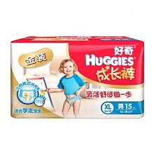好奇金装男婴用成长裤15片*2件XL码