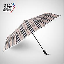 驻彩折叠晴雨伞