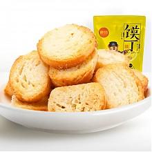 限PLUS会员:粮悦烤馍丁鸡蛋味70g