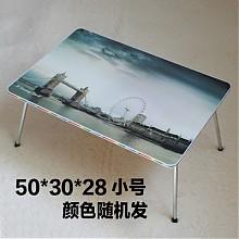 美翼嘉折叠小桌子50*30*28cm