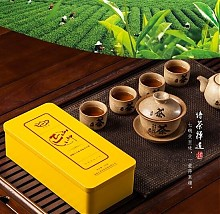 水不理正山小种茶叶150g