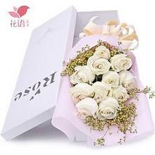 全国可送:花语天下 玫瑰花束礼盒