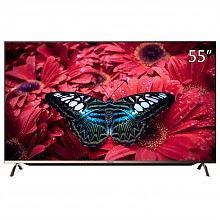 6日0点:长虹55英寸4KHDR电视