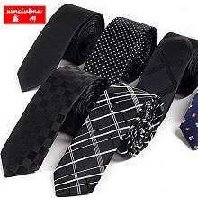 Xinclubna男士窄版领带2条
