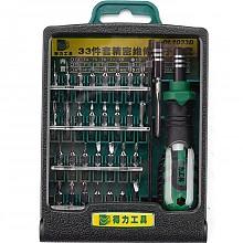 得力工具 33件螺丝刀组合套装