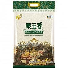 福临门高级进口茉莉香米5kg