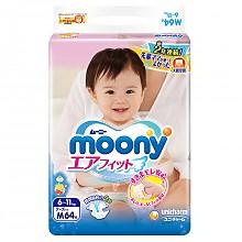 尤妮佳 婴儿纸尿裤 中号 64片