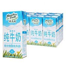纽麦福部分脱脂纯牛奶 1L*12盒