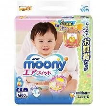 尤妮佳 婴儿纸尿裤 M80片