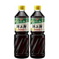 老恒和鲜上鲜酱油 1L*2瓶