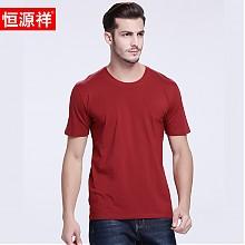恒源祥男士短袖T恤