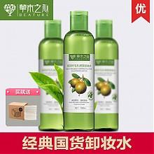 草木之心绿茶籽卸妆水180ml